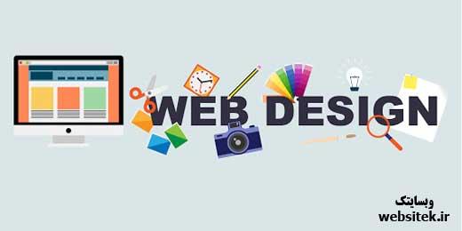 نکات کلیدی برای طراحان وب