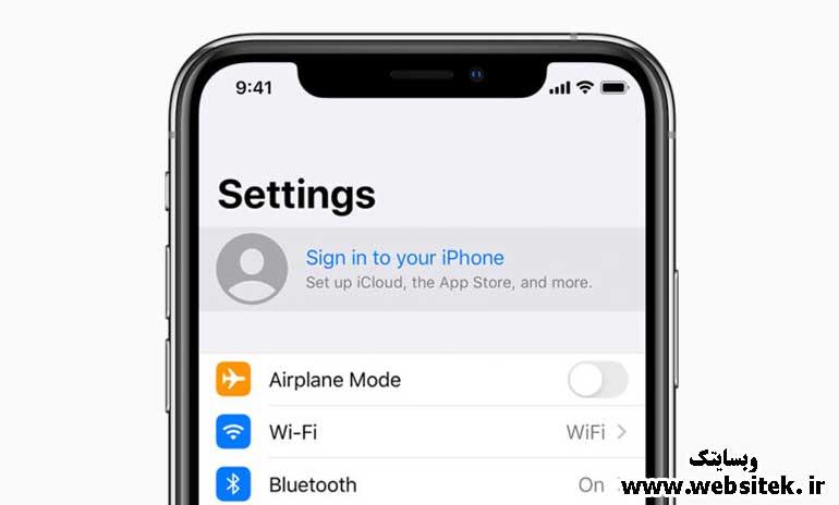 توصیههای اشتباه به کاربران برای حل مشکل اپل آیدی