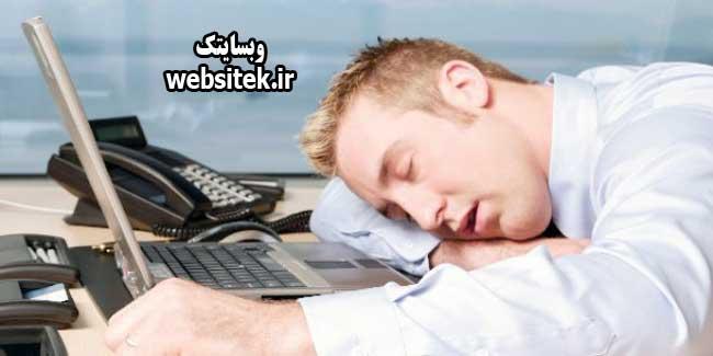 تاثیر اینترنت در خواب آلودگی روزانه