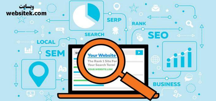 افزایش رتبه وبسایت