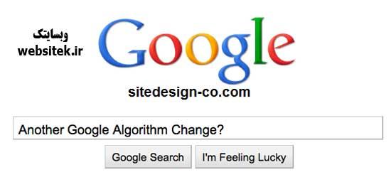 تغییرات نو در نتایج جستجوی کاربران گوگل؛ پسندیده یا بد؟