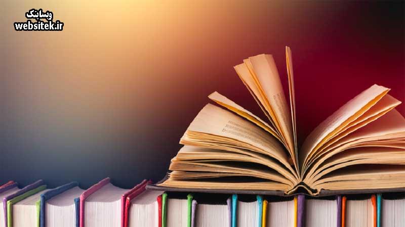 کتابهای رایگان شده به خاطر کرونا، بازتعریف کتابخوانی در عصر قرنطینه