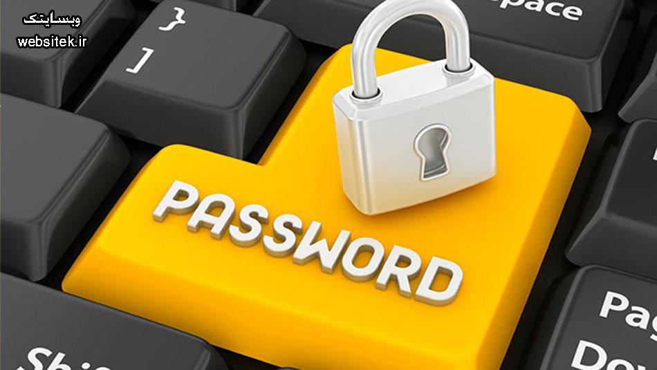 انتخاب رمز عبور ایمن