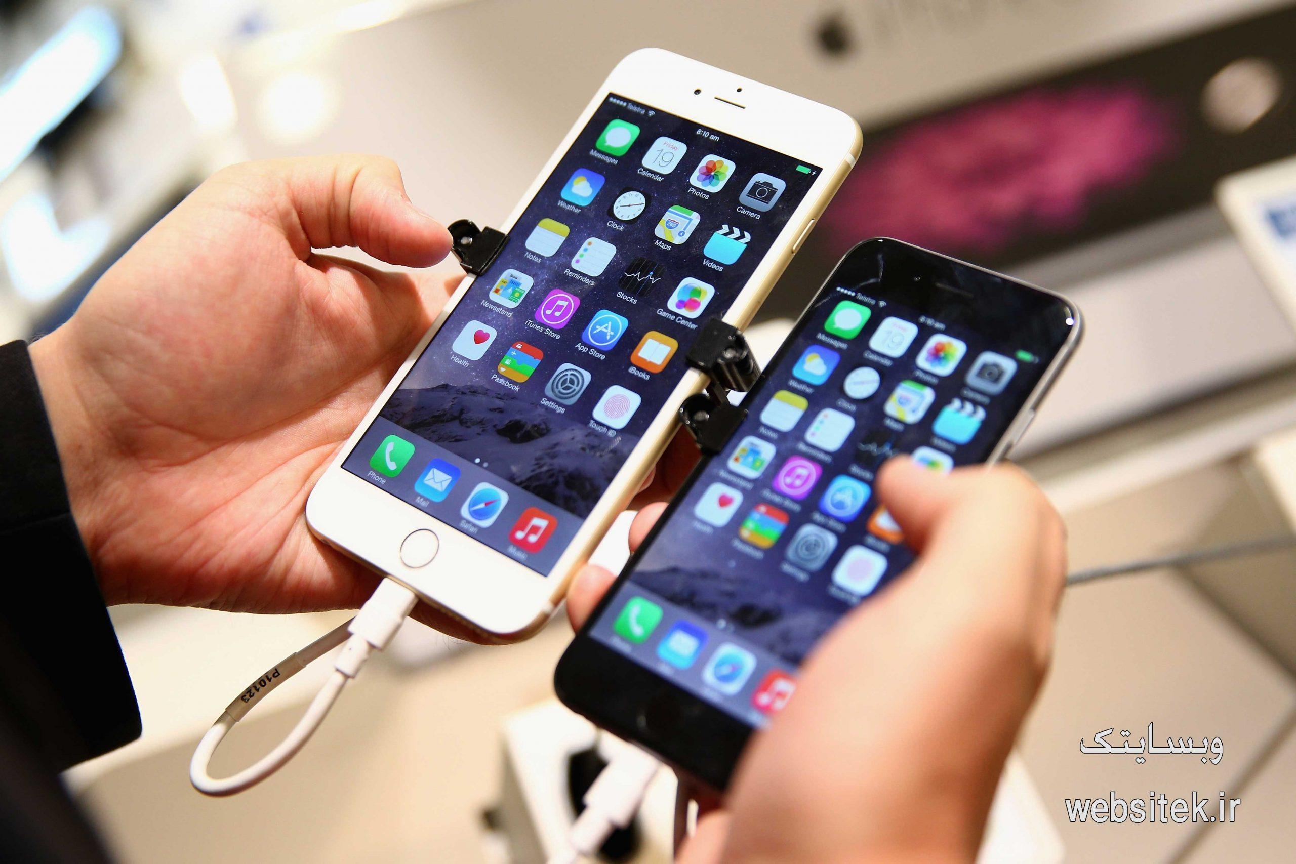 استفاده بهینه از گوشی های قدیمی آیفون