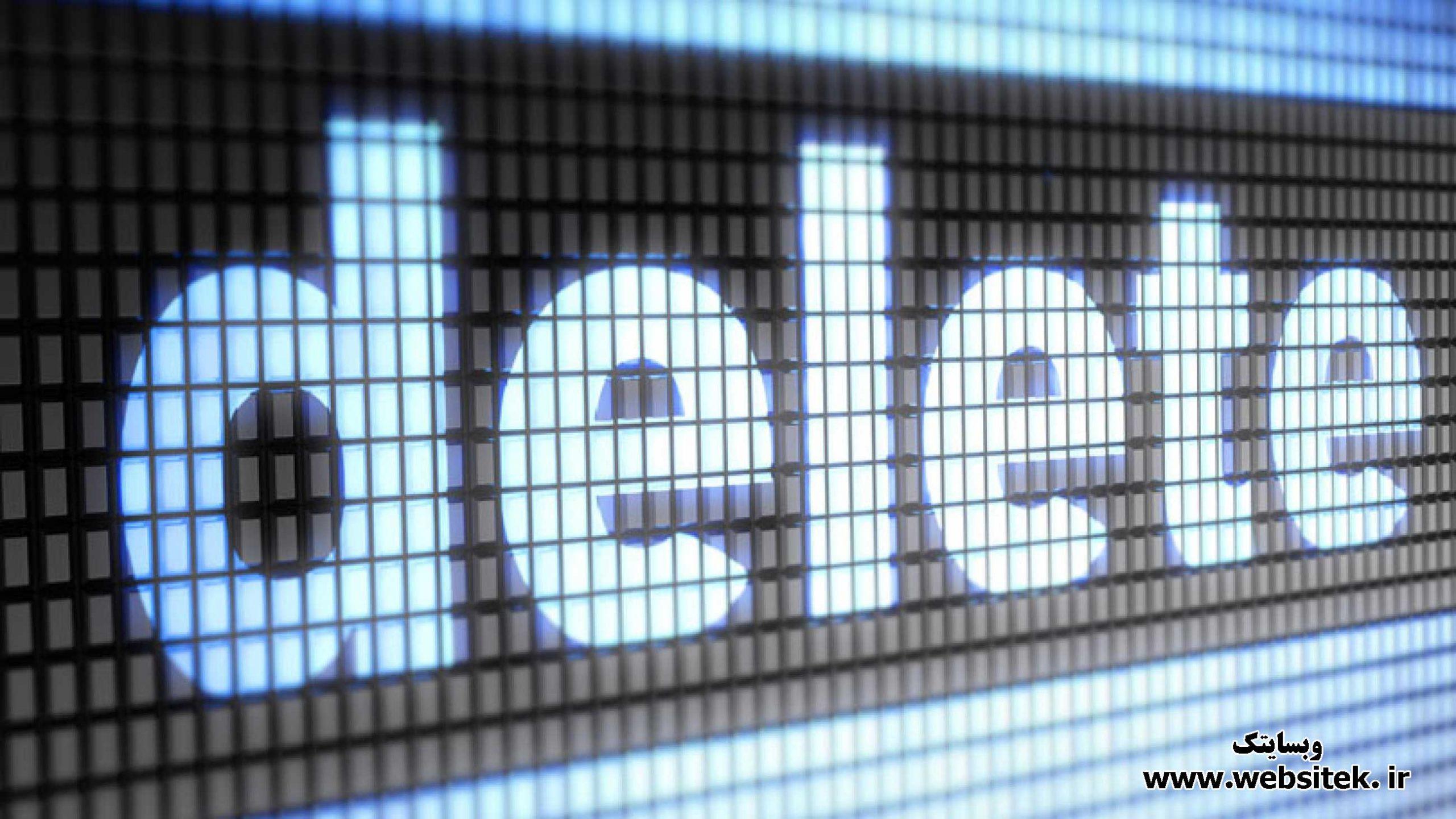 چگونه اطلاعات خود را از فضای آنلاین پاک کنیم؟