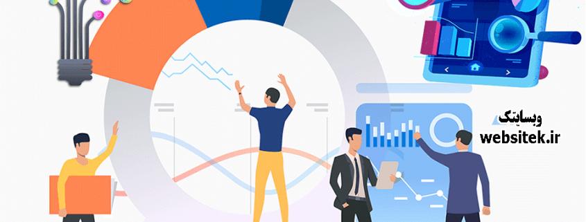بهینه سازی و روشهای دیده شدن در بازاریابی دیجیتالی