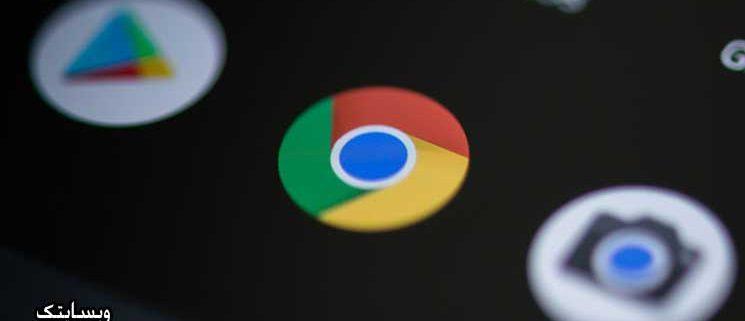 گوگل و طراحی هاب ویژه ویروس کرونا برای دسترسی راحتتر
