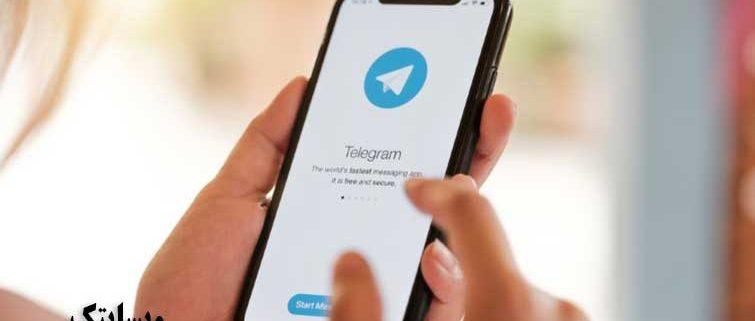 چگونه بفهمیم در تلگرام بلاک شدیم؟