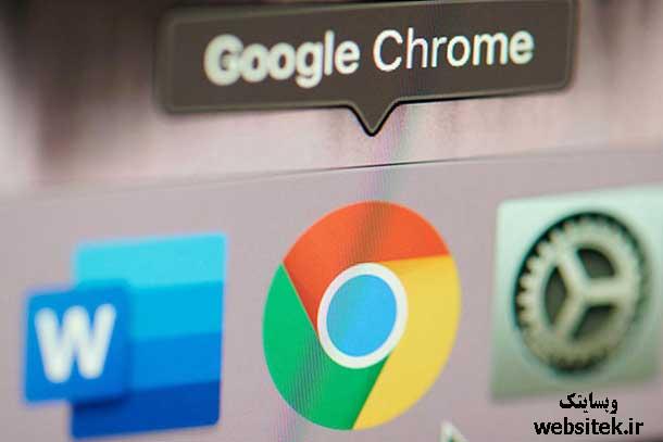 جاسوسی از کاربر ها از راه گوگل کروم