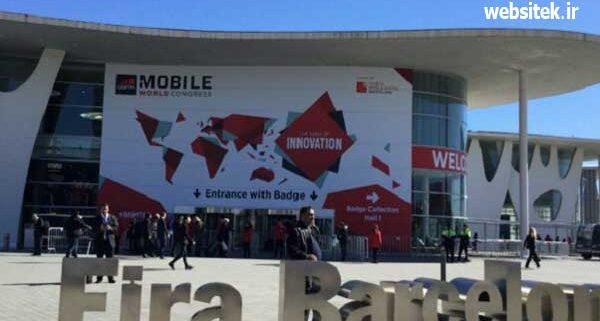 دسترسی عمومی به وای فای ۶ در کنگره جهانی موبایل فراهم میشود