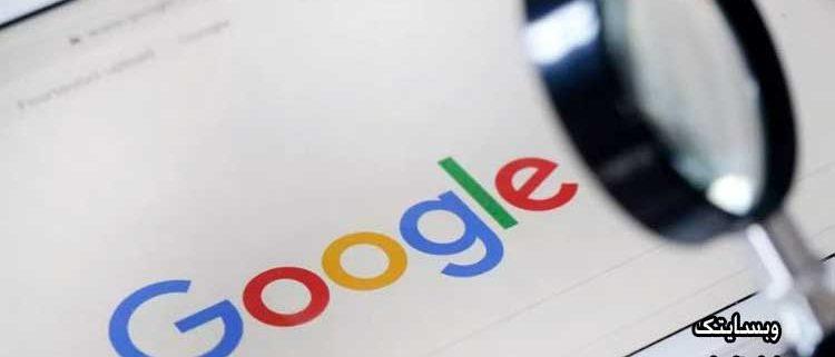 کنفرانس توسعهدهندگان گوگل I/O حتی آنلاین هم برگزار نمیشود